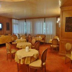 Hotel Pagoda Леньяно питание