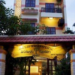 Отель Botanic Garden Villas фото 3