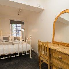 Апартаменты Royal Mile 5 BR Apartment nr Castle Эдинбург комната для гостей