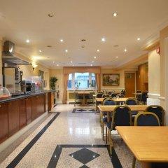 Отель Alexandra Hotel Великобритания, Лондон - 2 отзыва об отеле, цены и фото номеров - забронировать отель Alexandra Hotel онлайн гостиничный бар