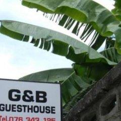 Отель G&B Guesthouse с домашними животными
