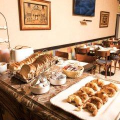 Отель Mayflower Suites питание фото 3