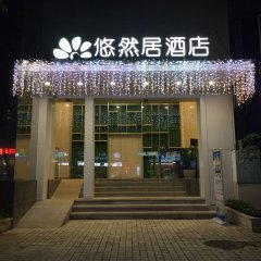 Отель Leisurely Hotel Shenzhen Китай, Шэньчжэнь - отзывы, цены и фото номеров - забронировать отель Leisurely Hotel Shenzhen онлайн гостиничный бар