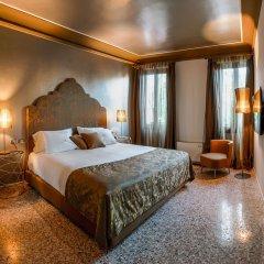 Отель San Sebastiano Garden Венеция комната для гостей фото 2