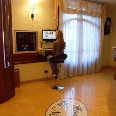 Hotel La Noce в номере фото 2