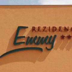 Отель Emmy Rezidence Прага удобства в номере фото 2