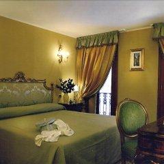 Отель Antico Panada Венеция комната для гостей фото 2