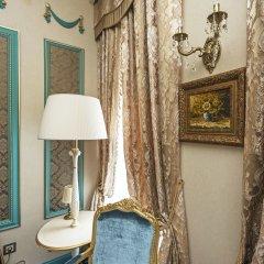 Бутик-Отель Тургенев удобства в номере