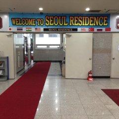 Отель Seoul Residence парковка