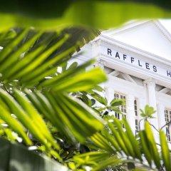 Отель Raffles Singapore вид на фасад фото 2