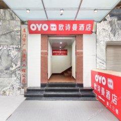 Отель Islands Xiamen Xingyue Hotel Китай, Сямынь - отзывы, цены и фото номеров - забронировать отель Islands Xiamen Xingyue Hotel онлайн парковка