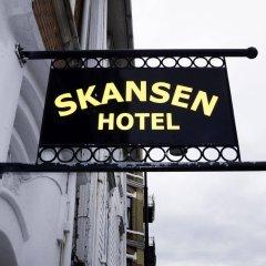 Skansen Hotel спортивное сооружение