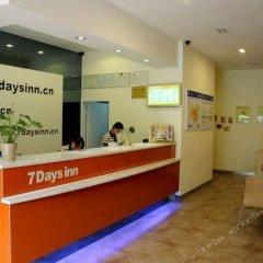 Отель 7 Days Inn (Guangzhou Kecun Metro Station Branch 2) спа