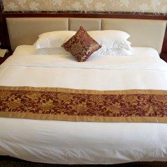 Haili Garden Hotel комната для гостей