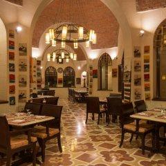 Отель El Wekala Aqua Park Resort питание