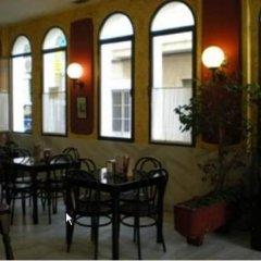 Отель Costa Andaluza Испания, Мотрил - отзывы, цены и фото номеров - забронировать отель Costa Andaluza онлайн питание фото 3
