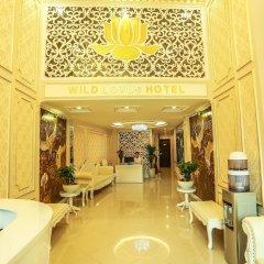 Hanoi Wild Lotus Hotel 3 спа