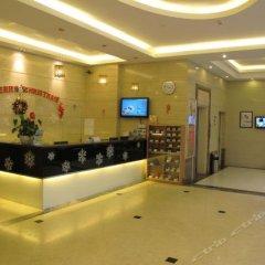 Отель Jinjiang Inn Qingyuan Shifu интерьер отеля фото 3
