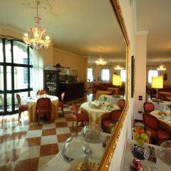 Отель Isola Di Caprera Италия, Мира - отзывы, цены и фото номеров - забронировать отель Isola Di Caprera онлайн питание фото 2