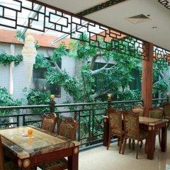 Отель Zhuhai No. 1 Resort Hotel Китай, Чжухай - отзывы, цены и фото номеров - забронировать отель Zhuhai No. 1 Resort Hotel онлайн питание