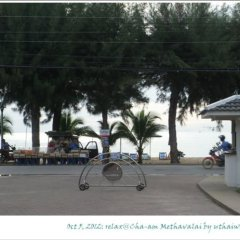Abc Hotel пляж Май Кхао спортивное сооружение