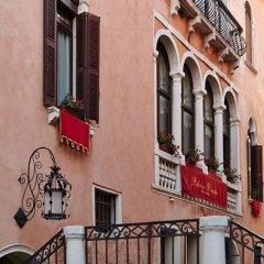 Hotel Palazzo Paruta Венеция фото 2