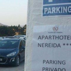 Отель Nereida Aparthotel городской автобус