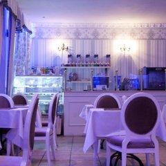 Гостиница Royal Sun Geneva гостиничный бар