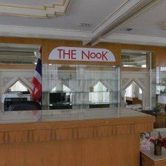 Отель The Nook Pratunam Бангкок гостиничный бар
