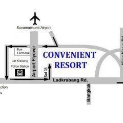Отель Convenient Resort фото 3