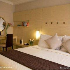 City Garden Hotel комната для гостей фото 3