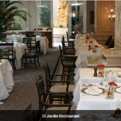 Отель InterContinental Madrid фото 11