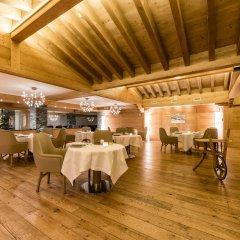 Отель Nendaz 4 Vallées & SPA Нендаз помещение для мероприятий