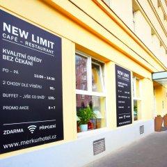 Отель Merkur Чехия, Прага - - забронировать отель Merkur, цены и фото номеров интерьер отеля