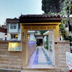 Urcu Турция, Анталья - отзывы, цены и фото номеров - забронировать отель Urcu онлайн помещение для мероприятий фото 2