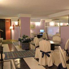 Отель Pinamar Сантандер спа