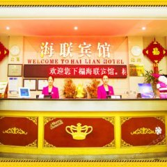 Отель Hai Lian Шэньчжэнь интерьер отеля фото 2