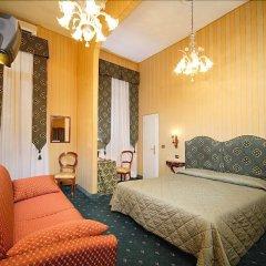 Отель Centauro Италия, Венеция - 3 отзыва об отеле, цены и фото номеров - забронировать отель Centauro онлайн фото 3