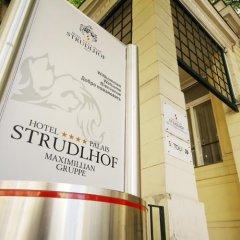 Hotel & Palais Strudlhof фото 8