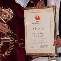 Отель Chateau-Hotel Trendafiloff Болгария, Димитровград - отзывы, цены и фото номеров - забронировать отель Chateau-Hotel Trendafiloff онлайн фото 16