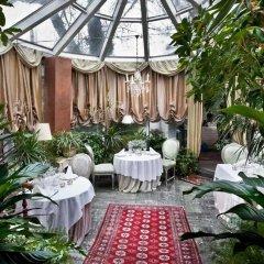 Отель Dwor Giemzow фото 7