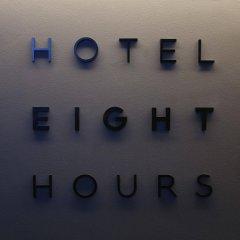 Отель 8 Hours Южная Корея, Сеул - отзывы, цены и фото номеров - забронировать отель 8 Hours онлайн сауна