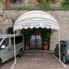 Отель Club Due Torri Италия, Майори - 3 отзыва об отеле, цены и фото номеров - забронировать отель Club Due Torri онлайн парковка