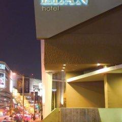 Elan Hotel парковка