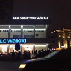 Отель Demir Yol Plaza Hotel Азербайджан, Баку - отзывы, цены и фото номеров - забронировать отель Demir Yol Plaza Hotel онлайн фото 2