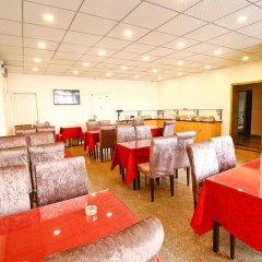 Отель Yi Lai Hotel Xian North Ming City Wall Китай, Сиань - отзывы, цены и фото номеров - забронировать отель Yi Lai Hotel Xian North Ming City Wall онлайн питание