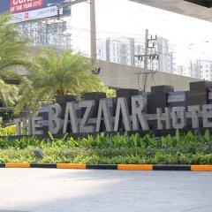 The Bazaar Hotel парковка