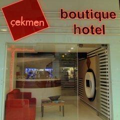 Cekmen Hotel развлечения