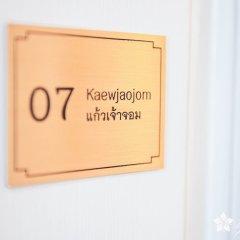 Отель KESSARA Бангкок интерьер отеля фото 2