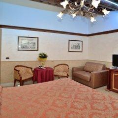 Отель Pantheon Италия, Рим - отзывы, цены и фото номеров - забронировать отель Pantheon онлайн комната для гостей фото 5